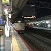 東京 → (サンライズ瀬戸) → 岡山 → 松山