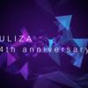 設立4周年パーティーを開催しました。