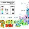 道の駅の数は全国2位な岐阜県