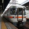 高山本線 波乱の乗り鉄旅 その1 JR東海 完乗の旅 5日目⑤