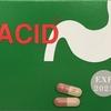 タイで胃痛・胃酸抑制剤💊MIRACID💊