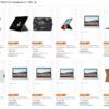 Amazonタイムセール祭りでMicrosoft Surface、富士通やDynabookのノートPCなどが特価となる特選タイムセール