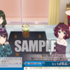 今日のカード 10/9 冴えカノ編