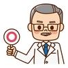 治験バイトで大きく稼ぐには複数登録とメルマガが必須
