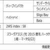 POG2020-2021ドラフト対策 No.170 フジマサインパクト