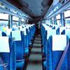 名古屋から松本へ!電車、高速バス、自家用車‥‥どんなアクセスの方法がおすすめ?時間や値段、快適さから