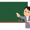 新人研修のちがいにびっくり!~現場での日本語教師の育て方~