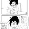 Daigoさんの気になる本があったのでレビューしようと思う。