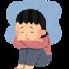 【妊娠日記】<妊娠7ヵ月>ホルモンバランスとメンタル