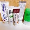 最近の歯磨き粉たち【ホワイトニング・虫歯予防】