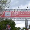 札幌ラーメンショー2017 ※随時更新