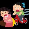 自転車はある意味凶器です。安くて安心!おすすめ自転車保険ご紹介