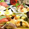 【オススメ5店】神戸(兵庫)にある海鮮料理が人気のお店