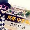 京都の中学校高校でパペッション