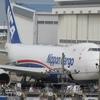 【初心者向け】国内にもまだ747はいるよ?知らない人が多すぎる!!国内の航空会社について簡単にまとめてみた!