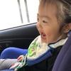 整形外科へGO!(3歳2ヶ月)