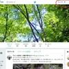 花の開花情報を知るのに最適なインターネットツール…それはTwitter