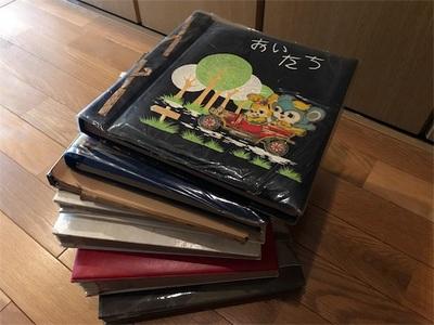 厚くて重いフエルアルバムから薄くて軽いアルバムに入れ替え〜懐かしく、貴重な時間になりました〜