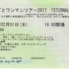ねごと - 2017-02-01 Shibuya Space Odd, Tokyo, Japan 「ETERNALBEAT」-ZERO-