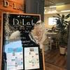 『D-Lab』さんに行ってきました!たくさんの出会いも生まれるサードプレイス。