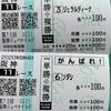 2020年 阪神JF