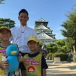 本日8月30日(木)関西テレビ「報道ランナー」で大阪城の観光ボランティアガイドをしている大上 遙斗(おおがみ はると)くん・彗斗(けいと)くんが紹介されます!