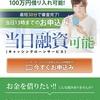 トゥインクルは東京都渋谷区桜丘2-5-2駒田ビル2Fの闇金です。