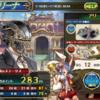 【#オルサガ】バトルアリーナ実装!!目指せ王国騎士!!URユニット編(2017年7月)