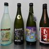 ハロウィン限定日本酒🎃