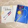 中1☆2学期期末テストの結果と数学のケアレスミスが多かった件