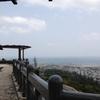 第二の故郷 沖縄