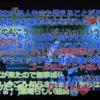 B'z ライブ  5ERAS Day5