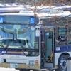 #2019 三菱ふそう・エアロスター(京王バス南・南大沢営業所) 2PG-MP38FK