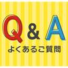 ファスティング(断食)Q&A