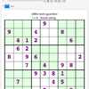 Sudoku-3495-hard, the guardian, 23 Jul, 2016 - 数独を Mathematica で解く