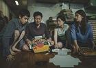 映画『パラサイト 半地下の家族』の私的な感想―貧乏の臭いと寿石(スソク)に込められた人の品格―(ネタバレあり)