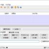 『お~瑠璃ね~む』でファイル名を一括変更する方法!【pc、使い方、リネーム、フリーソフト】