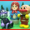 アンパンマンとバイキンマンとかわいいマトリョーシカ人形【アンパンマンYoutubeアニメ動画】