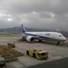 台湾行き国際線航空券の購入方法別メリット&デメリット