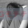 【NGモテテク】男が幻滅するモテテクとは?非モテテク5つ