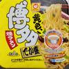 マルちゃん 黄色い博多焼ラーメン でか盛(東洋水産)