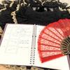 わかりやすい!手書きバレエ作品練習ノート☆バレエ発表会におすすめ- 印刷OK!
