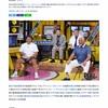 櫻井翔 サックスに挑戦 「SHOWチャンネル」26日放送