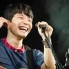 【脱初心者!】星野源のおすすめ曲ランキングTOP10