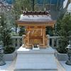 薬祖神社(中央区/日本橋)への参拝と御朱印