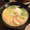 【今週のラーメン1093】 鶏がららーめん 門扇 木屋町店 (京都・木屋町) 鶏らーめん