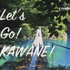 ありそうでなかった鉄路で行くエリアクーポンブックを発売!大井川鐵道沿線に点在する地元食、スイーツ、体験、温泉などの観光情報を1冊に集約!