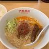 【東京餃子食堂】冷し担々麺 再び