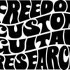11/20(日)FreedomCGR、無料調整会&オーダー相談会、開催決定!
