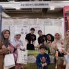 多文化社会EXPO2019 あしたのニッポン展で、2020年必要とされる日本のおもてなしを考える